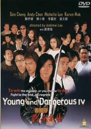 Young and Dangerous 4 - Image: Young and Dangerous 4