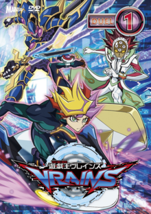 List of Yu Gi Oh VRAINS episodes season 1 Wikipedia