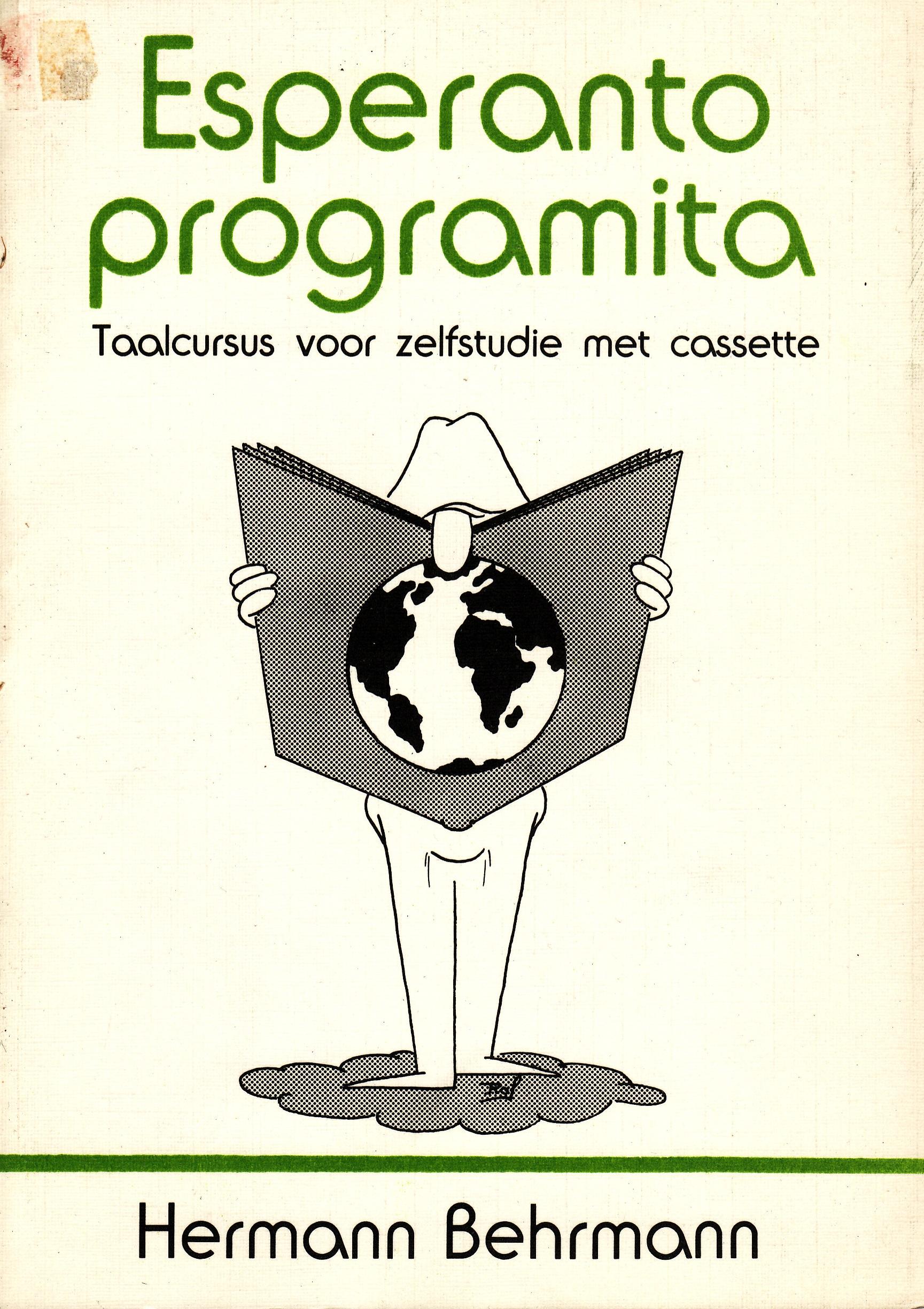 esperanto programita vikipedio