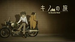 Kino no Tabi eyecatch.jpg