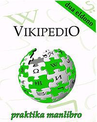 Vikipedio – praktika manlibro