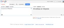 Google-Tradukilo