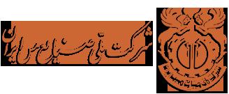 شرکت ملی صنایع مس ایران - ویکیپدیا، دانشنامهٔ آزاد