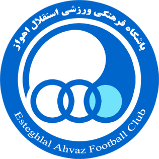 باشگاه فوتبال استقلال اهواز