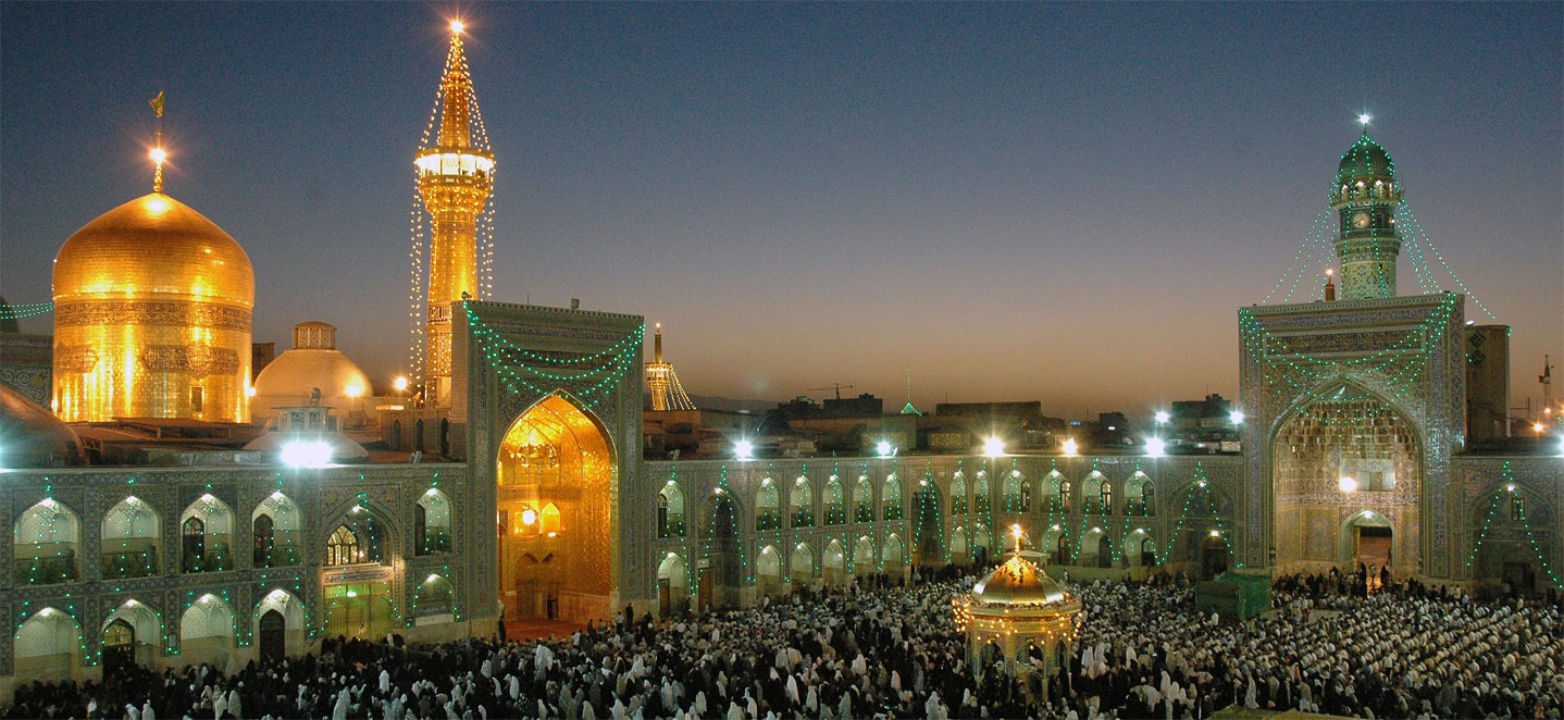 Image result for اطلاعات درباره شهر مشهد
