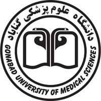 دانشگاه علوم پزشکی گناباد