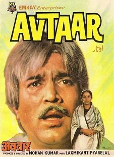 بازیگران هندی اوتار (فیلم هندی) - ویکیپدیا، دانشنامهٔ آزاد