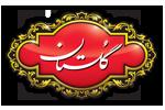 Golestan Logo.png