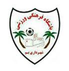 باشگاه فوتبال شهرداری بم