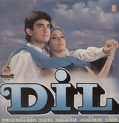 Dil (1990 film) DVD cover.jpg