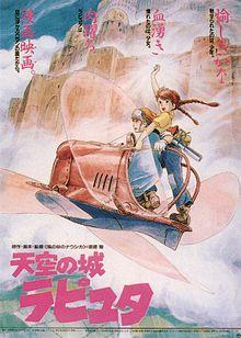 Castle in the Sky (Movie Poster).jpg