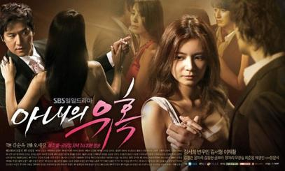 Image Result For Pics Cheats Movie