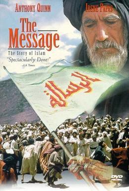 دانلود با کیفیت موسیقی متن فیلم محمد رسول الله(ص)