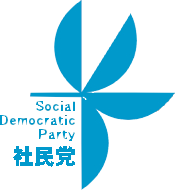 Social Democratic Party.png