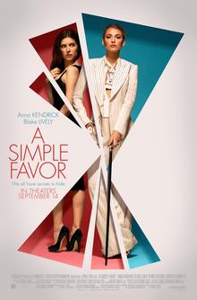پوستر رسمی فیلم یک لطف ساده