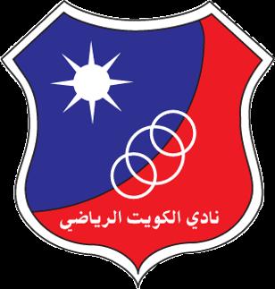 باشگاه ورزشی الکویت - ویکیپدیا، دانشنامهٔ آزاد
