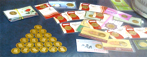 سکه بهار آزادی