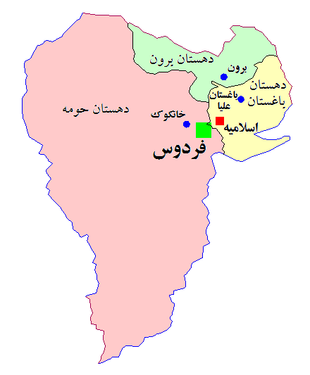 پرونده:Ferdows County Persian Colored.png