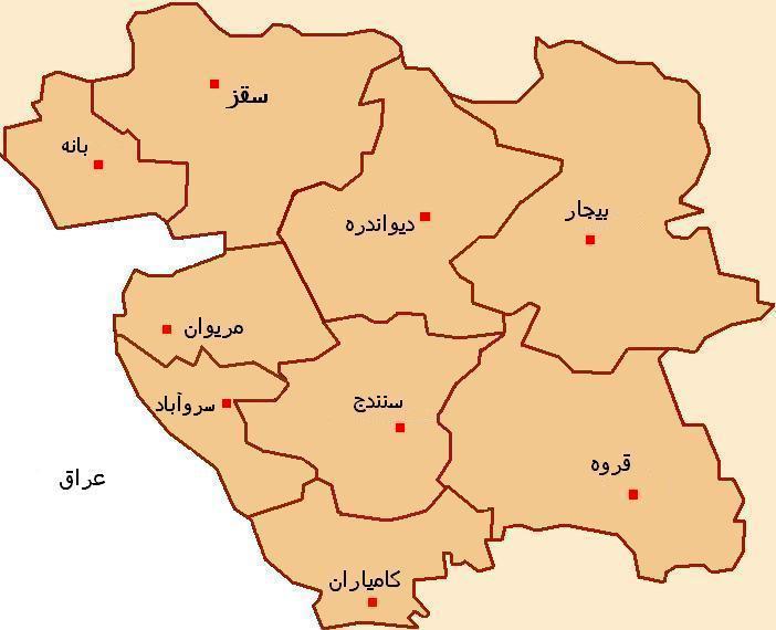 جغرافیای ایران3