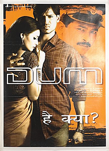 Dum (2003 Hindi film).jpg
