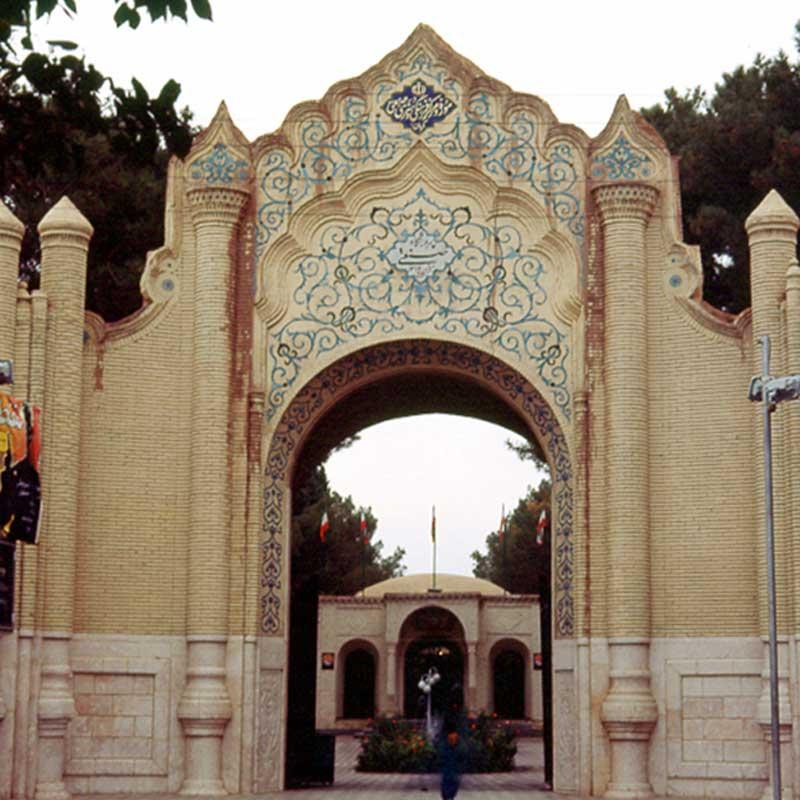 فهرست شهرهای استان کرمان
