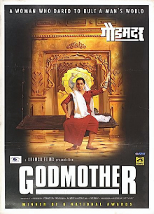 Godmother (film).jpg