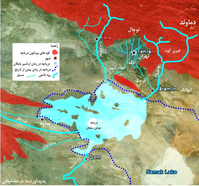 مسیر رودهایی که به دریاچه ساوه می ریزند.JPG