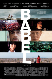 Babel movie poster.jpg