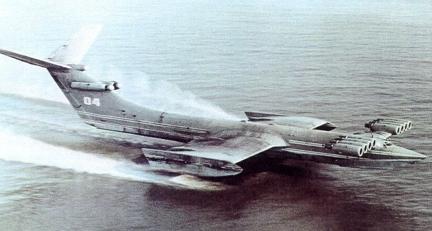 پرونده:Ekranoplan-km-1.jpg