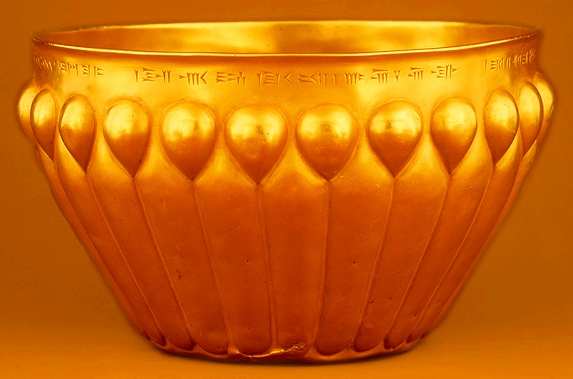 پرونده:Golden bowl hakhamaneshi.jpg