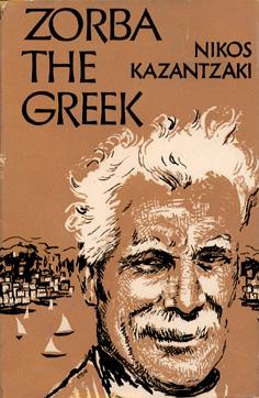 زوربا اليوناني pdf