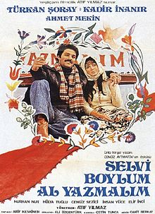 The Girl with the Red Scarf-poster-1978.jpg