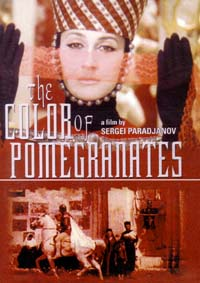 The Color of Pomegranates cover art.jpg