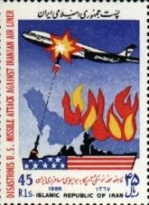 http://upload.wikimedia.org/wikipedia/fa/c/c8/Iran-stamp-Scott.jpg