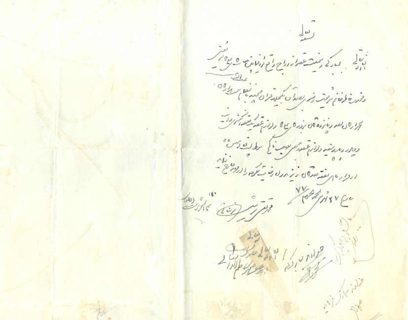 همسر علی شریعتی نامه عاشقانه علی شریعتی عکس پوران شریعت رضوی بیوگرافی علی شریعتی