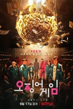 هیون جونگ در بازی مرکب