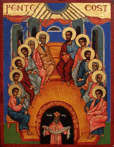 http://upload.wikimedia.org/wikipedia/fa/e/e3/Icon-Pentecost.jpg