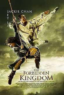 The Forbidden Kingdom.jpg