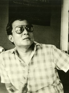Lino Brocka still photo.jpg