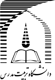 Tarbiat Modares University1 logo.png