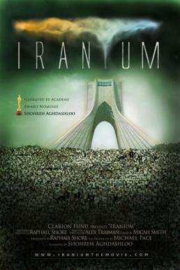 https://upload.wikimedia.org/wikipedia/fa/f/f5/Iranium.jpg