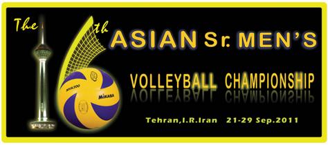 پرونده:نشان مسابقات قهرمانی والیبال مردان آسیا ۲۰۱۱.png
