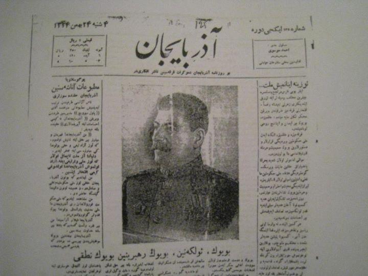 https://upload.wikimedia.org/wikipedia/fa/f/f7/Azerbaijan_newspaper2.jpg