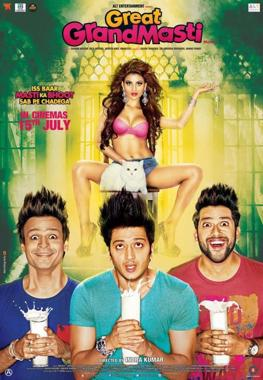 7th day movie download in hindi