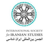 International Society for Iranian Studies.jpg