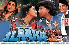 Ilaaka (movie poster).jpg