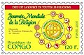Congo Republic stamp issued 2007.jpg
