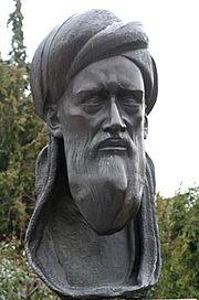 مجسمهٔ زکریای رازی در پارک ملت، تهران
