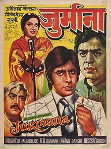 Jurmana (1979 film).jpg
