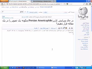 پرونده:Picture Tutorial 460x345 1024 kbps.ogv